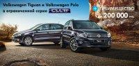 Акции Volkswagen